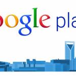 google-mape